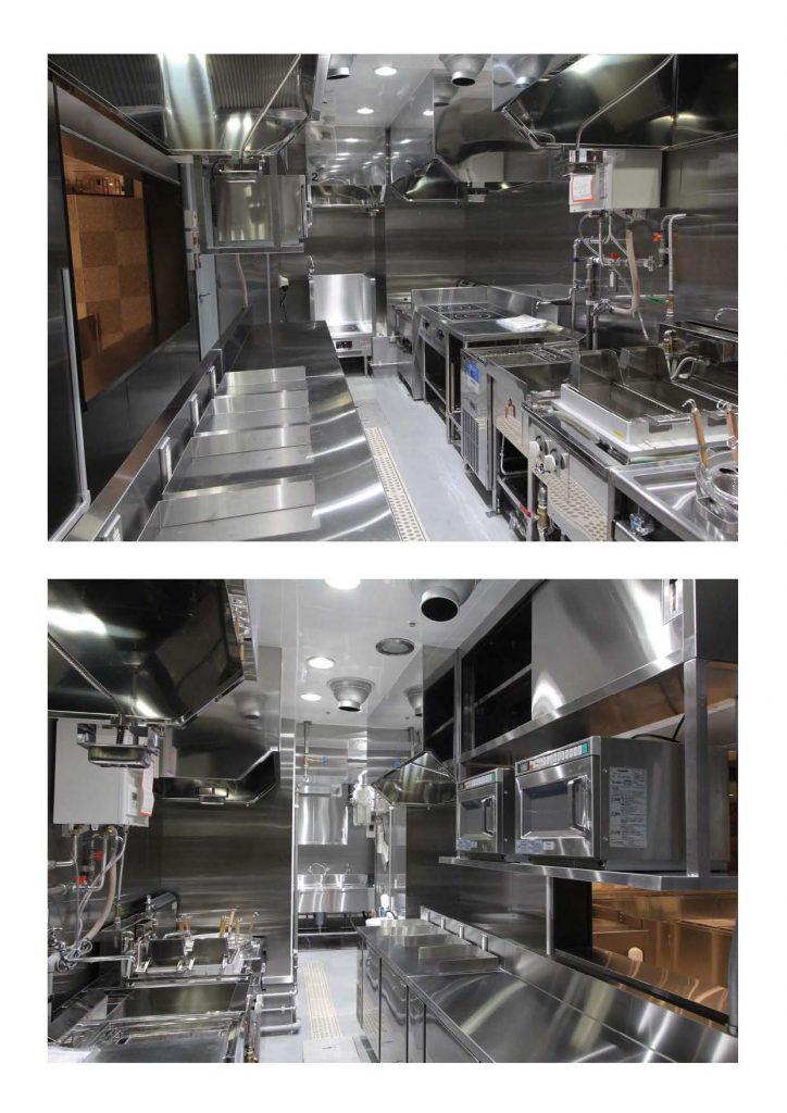 フジマック 厨房機器 ラーメン
