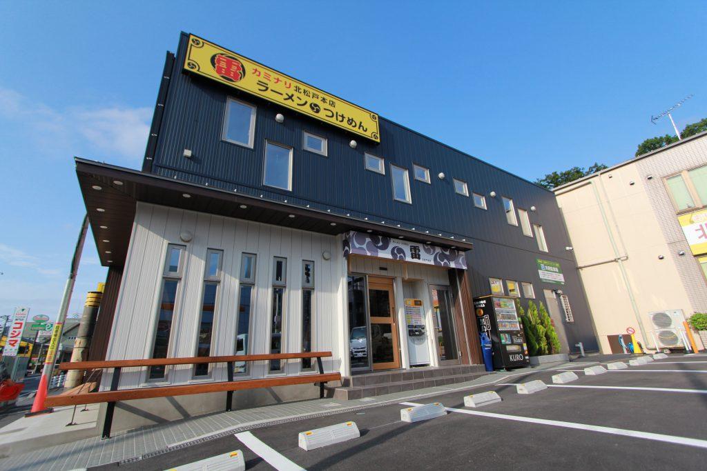 松戸 雷 ラーメン オープン
