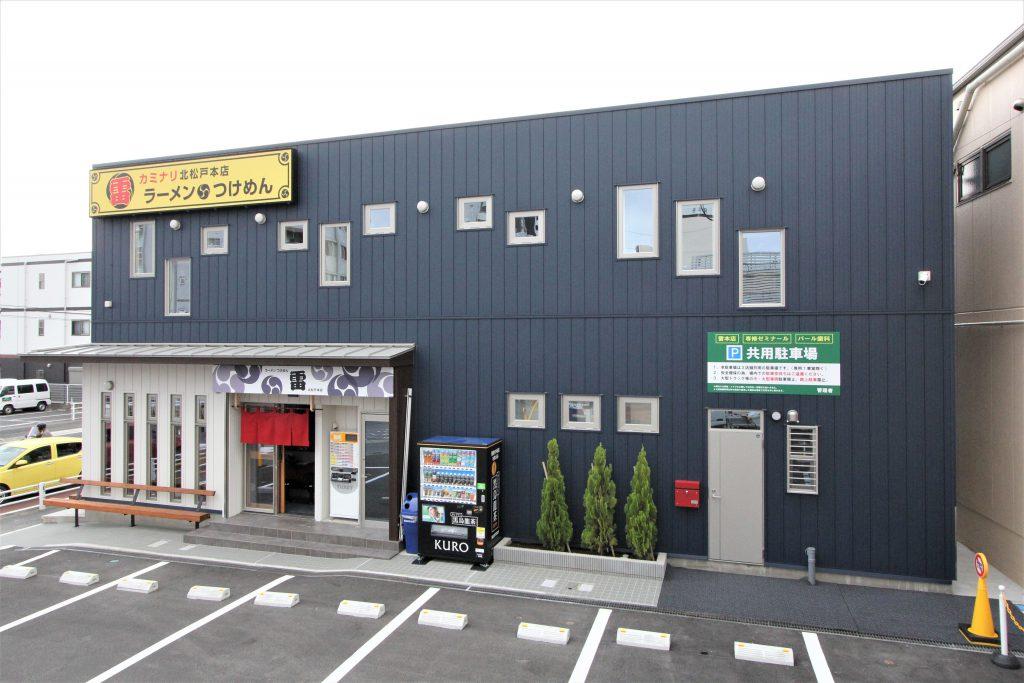 松戸 雷 ラーメン 駐車場